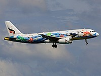 hkt/low/HS-PGW - A320-232 Bangkok Airways - HKT 14-11-2016.jpg