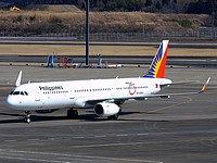 nrt/low/RP-C9905 - A321-231 Philippines Airlines - NRT 26-02-2017b.jpg