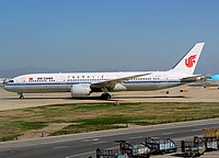 pek/low/B-1431 - B787-9 Air China - PEK 15-04-2018.jpg