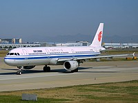 pek/low/B-1816 - A321-213 Air China - PEK 15-04-2018b.jpg