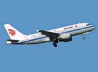 pek/low/B-6225 - A319-115 Air China - PEK 15-04-2018.jpg