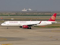 pvg/low/B-1003 - A321-231 Juneyao Airlines - PVG 03-04-2018.jpg