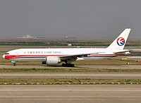 pvg/low/B-2078 - B777-2FZ China Eastern Cargo - PVG 03-04-2018.jpg