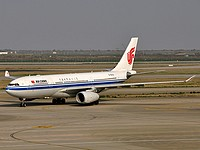 pvg/low/B-6533 - A330-243 Air China - PVG 03-04-2018.jpg