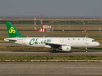 pvg/low/B-6820 - A320-214 Spring Airlines - PVG 03-04-2018.jpg