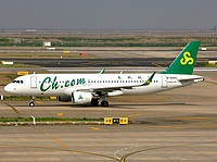pvg/low/B-6840 - A320-214 Spring Airlines - PVG 03-04-2018.jpg