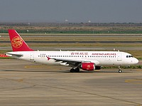 pvg/low/B-6948 - A320-214 Juneyao Airlines - PVG 03-04-2018.jpg