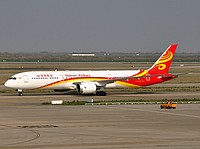 pvg/low/B-7837 - B787-9 Hainan Airlines - PVG 03-04-2018.jpg