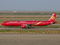 pvg/low/B-8317 - A321-211 Juneyao Airlines - PVG 03-04-2018.jpg