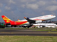 syd/low/B-6118 - A330-243 Hainan Airlines - SYD 07-04-2018b.jpg