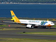 syd/low/RP-C3346 - A330-343E Cebu Pacific Airlines - SYD 11-04-2018.jpg